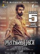 New Album Tamil Movie Ayngaran 9326