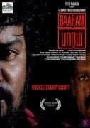 Baaram Film By Vetrimaaran 774