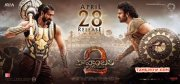 Bahubali 2 The Conclusion Release On April 28 211