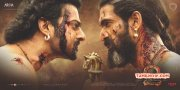 Bahubali The Conclusion Movie New Pic 1510