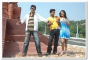 Balam movie still