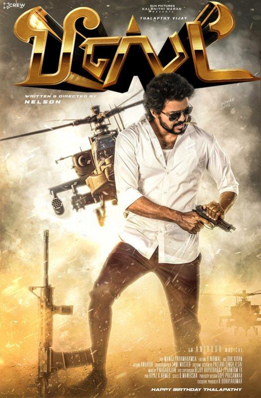 Stills Beast Tamil Film 6884