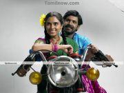 Beeman Hasthinapuram Film Still 9