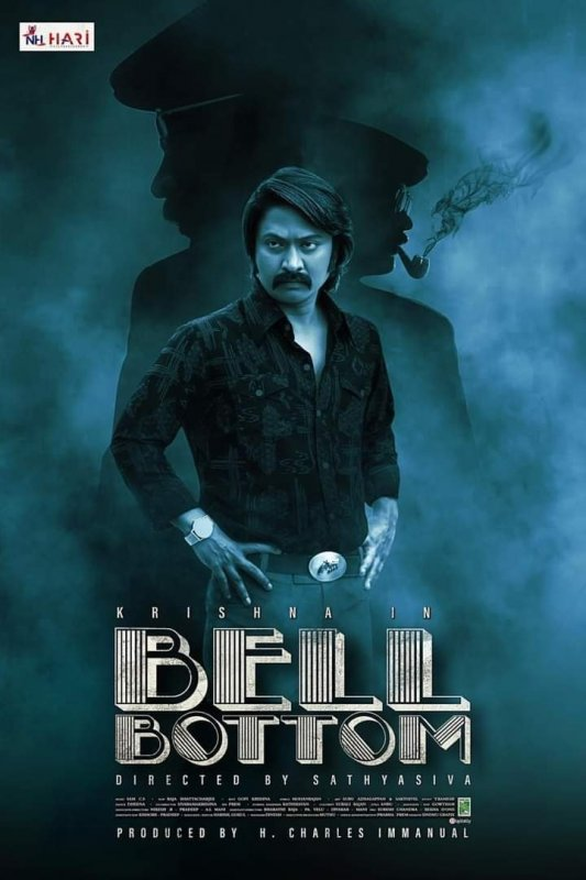 Tamil Movie Bell Bottom Feb 2021 Pictures 940