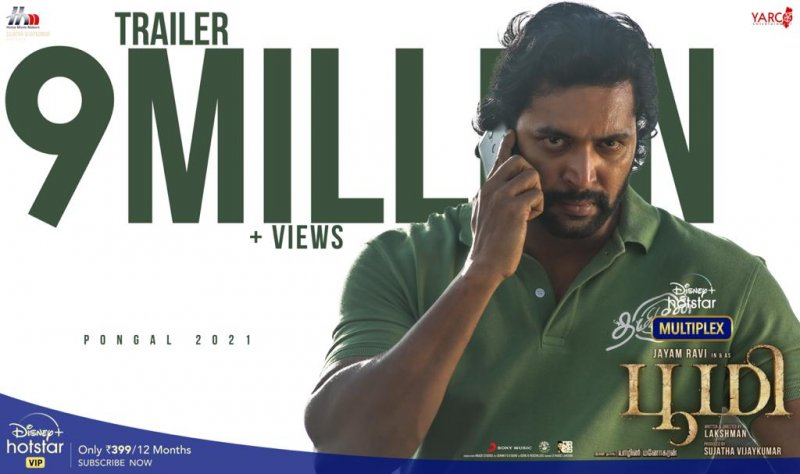 Bhoomi Tamil Cinema Latest Photo 3456