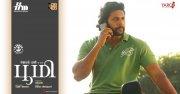 Jayam Ravi Bhoomi Film Poster 572