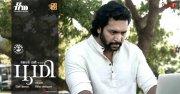 Jayam Ravi Bhoomi Movie Poster 237