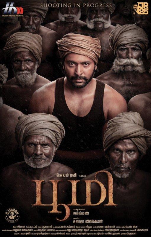 Jayam Ravi In Movie Bhoomi 269
