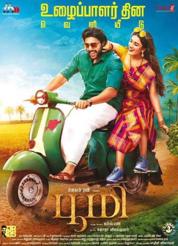 Jayam Ravi Movie Bhoomi New Poster 203
