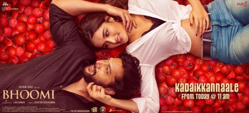 Oct 2020 Images Bhoomi Tamil Film 5067