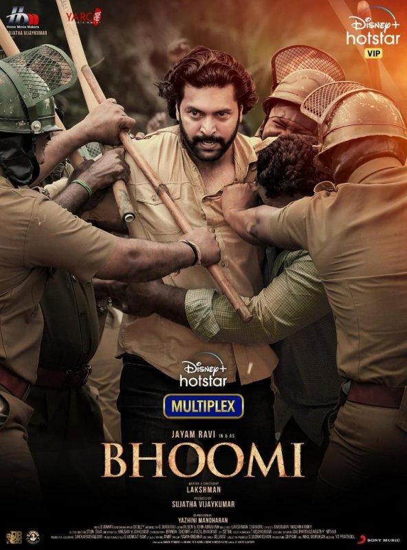 Tamil Cinema Bhoomi 2020 Pic 9994