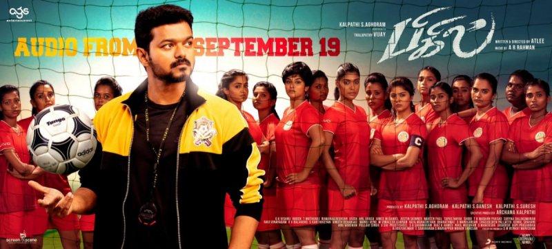 2019 Wallpaper Tamil Cinema Bigil 2166