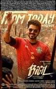 Bigil From Today In Theaters 365