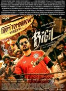 Bigil Movie Theater List 674