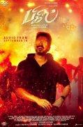 Bigil Tamil Movie Pictures 885