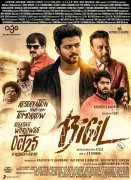 Bigil Theatre List 357
