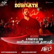 Galleries Tamil Movie Bigil 9287