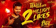 Latest Albums Tamil Film Bigil 3992