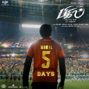 Latest Image Movie Bigil 1862