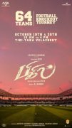 New Still Cinema Bigil 2256