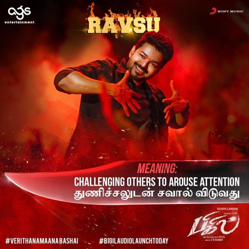 New Stills Tamil Film Bigil 4104