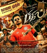Thalapathy Vijay In Bigil Movie 457