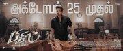 Thalapathy Vijay Movie Bigil 929