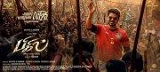 Thalapthy Movie Bigil Release 25
