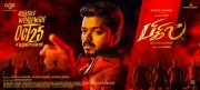 Vijay Bigil October 25 Release 838