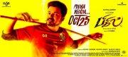 Vijay Diwali Release Bigil October 25 144