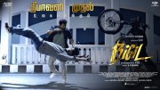 Vijay Movie Bigil Deepavali October 25 Release 511