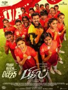 Vijaya Nayantara Movie Bigil October 25 Release 313