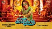Biskoth Tamil Cinema Images 8660