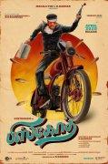 Santhanam New Film Biskoth First Look Poster 562