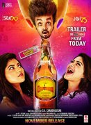Capmaari Trailer From Today 454