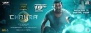 Chakra Tamil Film Feb 2021 Image 8413
