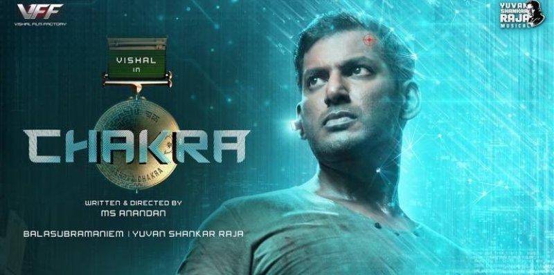 Chakra Vishal Movie 962