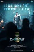 Film Chakra Latest Image 5728