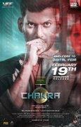 Latest Pics Chakra Tamil Cinema 1081