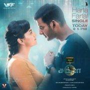 Latest Pics Chakra Tamil Film 4073
