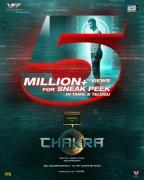 Tamil Cinema Chakra Latest Pictures 1673