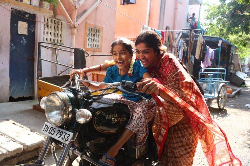 Tamil Film Chakra New Picture 5129