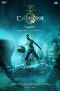 Vishal New Film Chakra 260