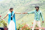 Tamil Movie Chaplin Samanthi 6147