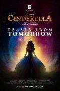 Gallery Cinderella Tamil Cinema 2917