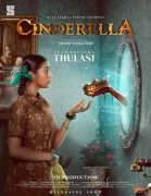 Raai Laxmi As Thulasi In Cinderella 300