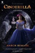 Raai Laxmi Sakshi Agarwal Movie Cinderella Poster 971