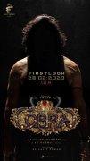 Tamil Cinema Cobra Feb 2020 Wallpapers 1032