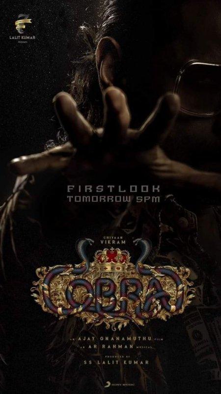 Tamil Film Cobra 2020 Stills 8918