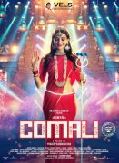 2019 Album Cinema Comali 4848